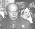 Конкурс фотографий «Память внуков»