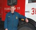 Пожарным быть - его призвание