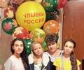 Е. Белова: «Мы окунулись в мир творчества»