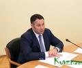 Правительство Тверской области усиливает контроль безопасности детского отдыха