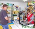 Выбрать нужную покупку продавец поможет чуткий