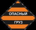 ОГИБДД МО МВД России «Торжокский» информирует