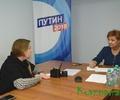 Татьяна Слесарева провела прием граждан в общественной приемной В.В. Путина