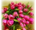 В этот день, весной согретый, все цветы, улыбки – вам!