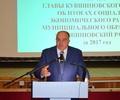 Отчет главы Кувшиновского района