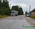 В ремонте городских дорог помогает АО «Каменская БКФ»