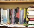 Библиотечные вести -2