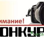 Избирательной комиссией Тверской области принято решение о проведении фотоконкурса «Все на выборы!»