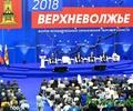В столице Верхневолжья прошёл Форум муниципальных образований Тверской области