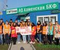 «Неделя без турникетов» на Каменской БКФ