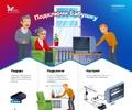 Цифровое телевидение в вопросах и ответах