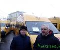 В СОШ №1 новенький микроавтобус