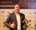 ООО «Николаевская ферма» готовится к финалу национальной премии «Бизнес- Успех»