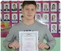 Марк Декамили - второй год в тройке призеров областной олимпиады школьников