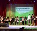Состоялось торжественное чествование юных интеллектуалов города и района