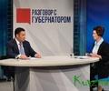 Вопрос губернатору Игорю Рудене могут задать жители Тверской области