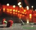 3 сентября – День памяти и скорби жертвам терроризма