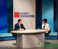На телеканале Россия-24 Тверь выйдет в эфир программа «Разговор с Губернатором»