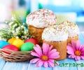 19 апреля – Светлое Христово Воскресение