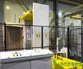 В гофроцехе Каменской БКФ новое упаковочное оборудование
