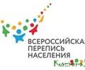 Участвовать в переписи помогут цифровые волонтеры