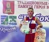 Кувшиновские боксеры прославляют родной район