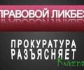 С 1 июня 2021 года в Федеральный закон «Об образовании» вводится понятие «просветительская деятельность»