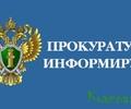Прокуратурой приняты меры по блокировке доступа к сайтам, содержащим сведения о свободной продаже боевого огнестрельного оружия
