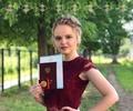 Кувшиновская выпускница сдала ЕГЭ на 100 баллов!