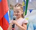 Для России наш город частица,а для нас он родительский дом!