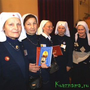Презентация книги Владимира Ивановича Сысоева «Сестра милосердия Екатерина Бакунина»