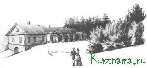 Зайково. С рисунка Н. С. Бакуниной. 1860-е гг.