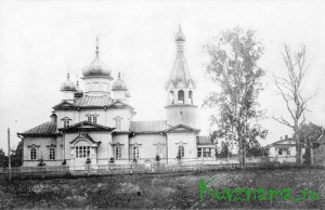 Церковь Троицкая, каменная, построена в 1902 году