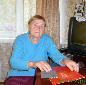 Анна Марковна Ершова