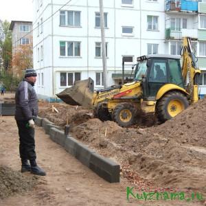 В 2013 году районная администрация совместно с городской властью вошли в программу по ремонту дворовых территорий