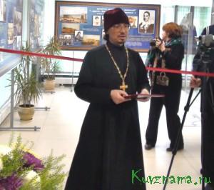 Иерей Р. Манилов на открытии музея.