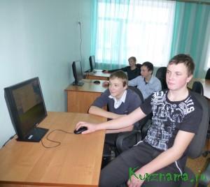 В настоящее время в Кувшиновской общеобразовательной школе №1 введены электронные журналы и дневники и осуществляется электронный документооборот