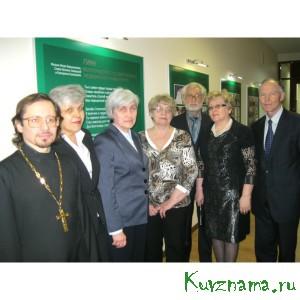 6 марта 2014 года в Москве, в резиденции посла Швейцарии господина Пьера Хельга, состоялся торжественный прием по случаю 200-летия установления дипломатических отношений между Швейцарией и Россией