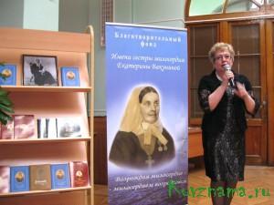 Выступление заместителя главы администрации Кувшиновского района Л.А. Владимирова