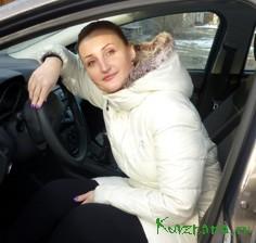 Арина Чистякова