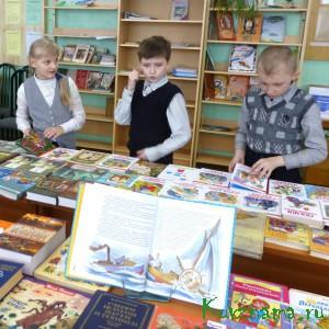 Появление новых детских книг – это всегда праздник для детворы