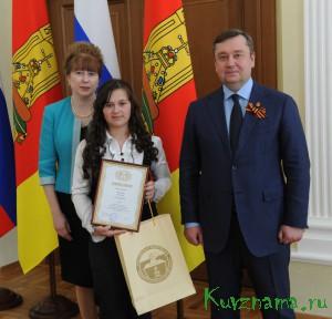 В Твери прошла церемония награждения победителей областного конкурса «Наш выбор-будущее России!»