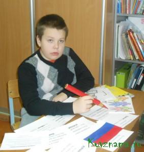 Даниил Ипполитов участник конкурса «Мой выбор – будущее России»