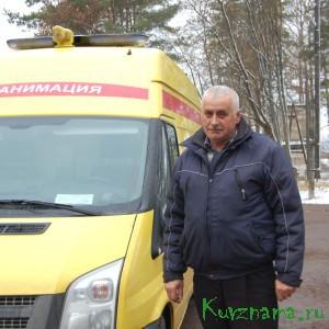 Водитель «скорой медицинской помощи» Андрей Васильевич Марков