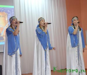 Вокальной ансамбль «Радуга»