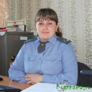 Старший лейтенант юстиции Виктория Валерьевна Кузьмина