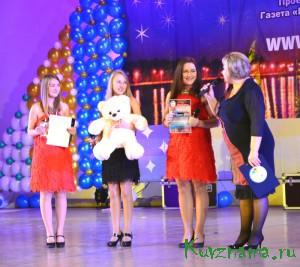 Ансамбль «Радуга» на Международном конкурсе-фестивале детского и юношеского творчества «На берегах Невы»