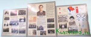14 ноября это знаменательное событие – торжественное открытие Уголка памяти Г.И. Журавлева - прошло в шахматном клубе Торжка в присутствии делегации кувшиновцев