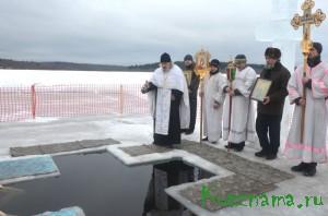 Крещение 2015