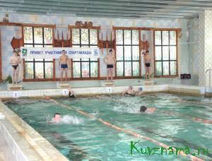 19 февраля на базе плавательного бассейна фабрики прошли соревнования по плаванию